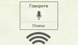 golospoisk