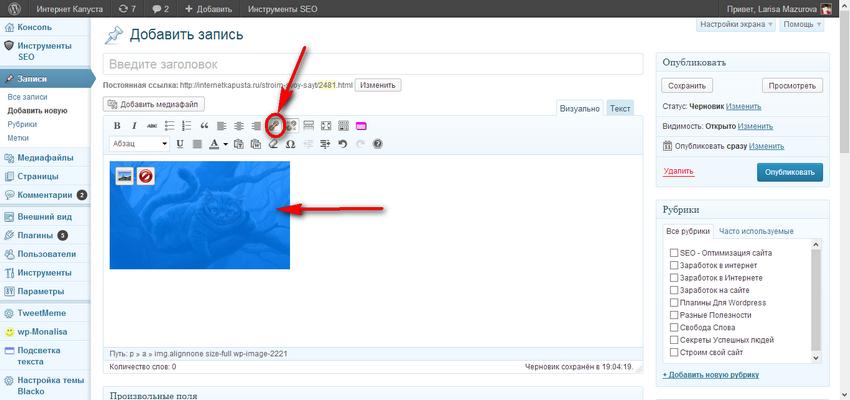 Как сделать кнопку-ссылку на сайте хостинги серверов кс 1.6 армии