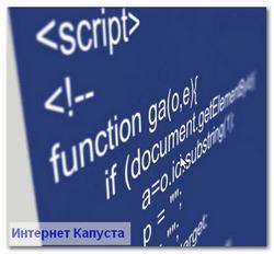 sckript