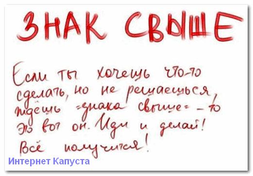 motivachiya