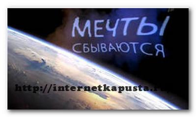 technika-ispolneniya-zhelaniya5