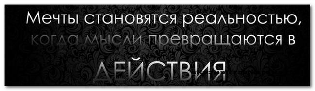 technika-ispolneniya-zhelaniya4