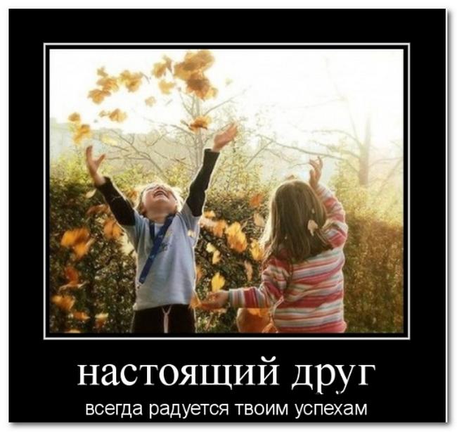 Zachem-kommentirovat-blogi1
