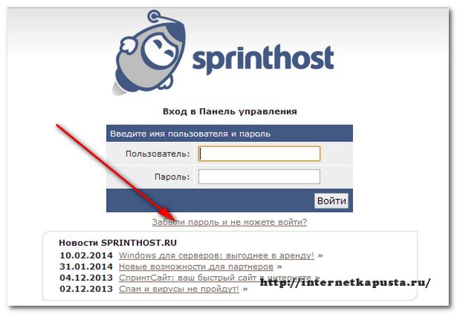 Kak-ustanovit-dvizhok-WordPress1