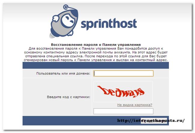 Kak-ustanovit-dvizhok-WordPress2