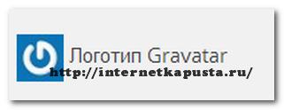 gravatar00