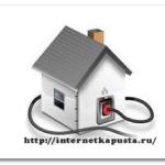 Как купить домен и хостинг? Правильно, быстро, без проблем!