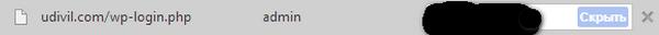 bezopasnost-brauzera-google-chrome7