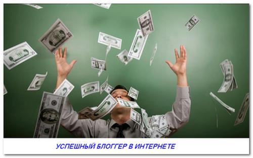 blogerov-zastavjat-platit-nalogi2