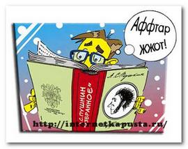 zhargonnyj-yazyk-blogerov
