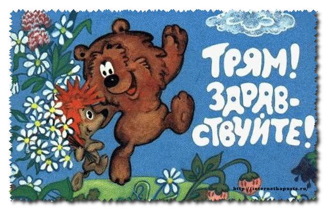 zhargonnyj-yazyk-blogerov11