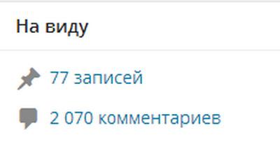 kak-uskorit-indeksaciyu-sajta-i-state2
