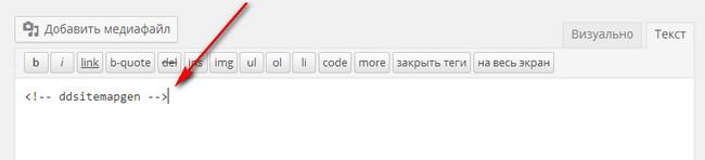 kak-uskorit-indeksaciyu-sajta-i-state9