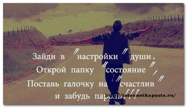 kak-izbavitsya-ot-vrednyx-privychek6