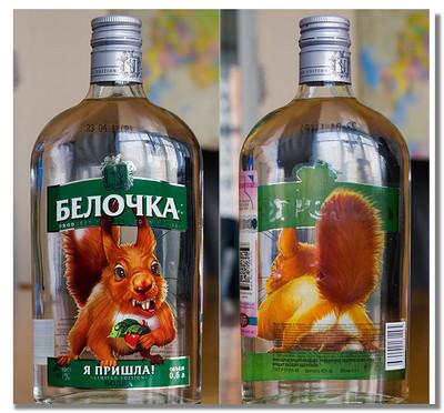 kak-izbavitsya-ot-vrednyx-privychek7