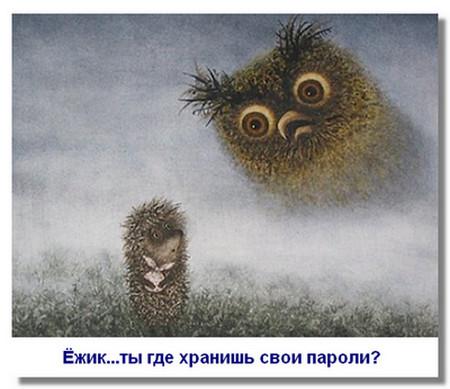 mify-o-parolyax2