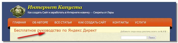 2014-06-17_013223