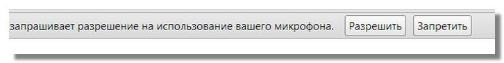 brauzer-google-chrome