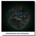 Интерактивная Карта Кибермира.