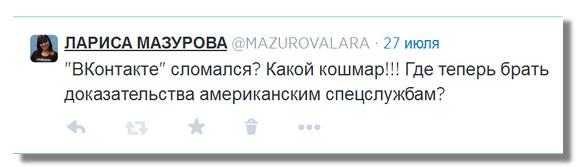 sajt-vkontakte-vremenno-nedostupen8