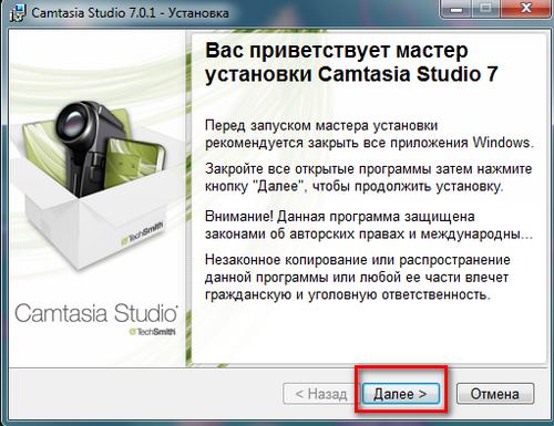 programma-camtasia-studio-72