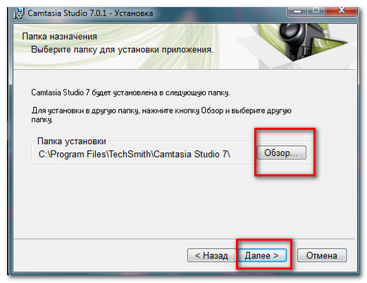 programma-camtasia-studio-74