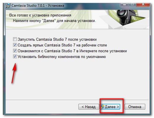 programma-camtasia-studio-76