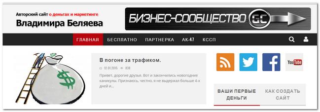 kak-blogeru-zarabotat-v-internete-dejstvuj-segodnya-a-ne-zavtra2
