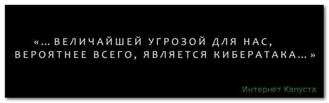 film-kiber1