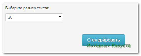onlajn-krasivyj-shrift5